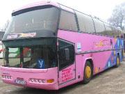 Neoplan 117