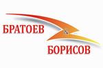 Автошкола Братоев и Борисов